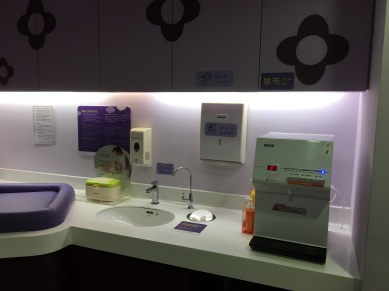 This is the main diaper changing area of the airport nursing room. There's lots of free stuff available, including disposable nursing pads in the private rooms for nursing.